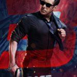 Race 3 first look of Salman Khan